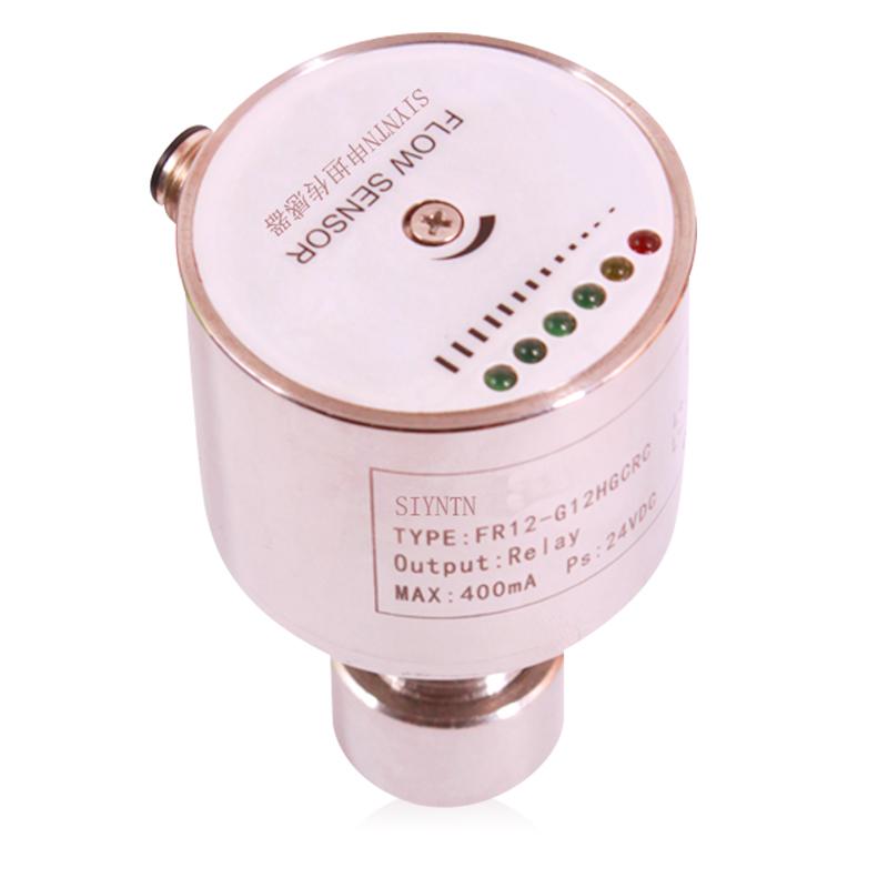 title='FR12卫生级全能型高温流量开关传感器升级版@FR12卫生级全能型高温流量开关传感器升级版'