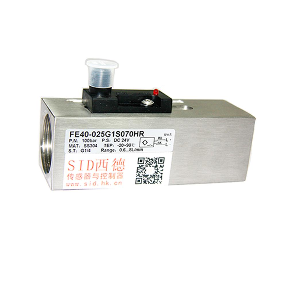 FE40气液活塞式显示流量开关定制版