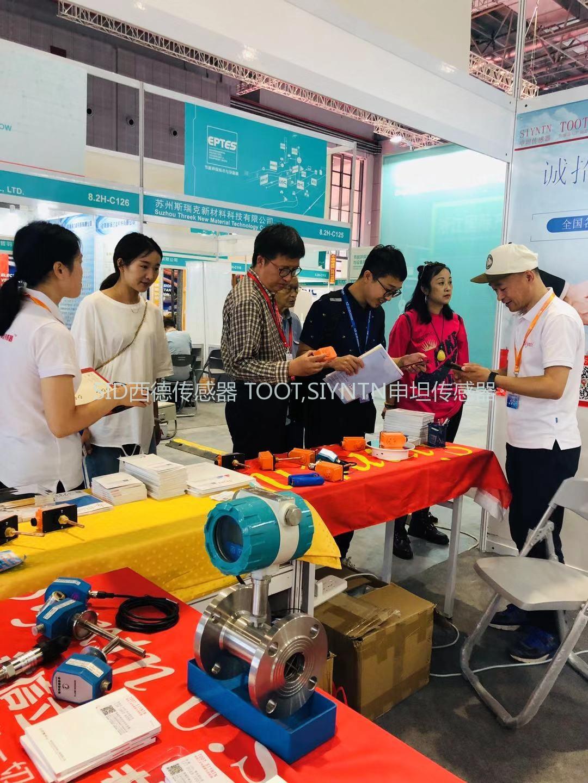 2019年9月17-21日上海工博会上海国际节能环保技术与设备展览会EPTES 8.2H馆C100号